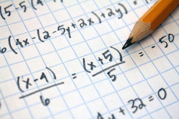 casse-tête mathématique difficile d'un collégien japonais