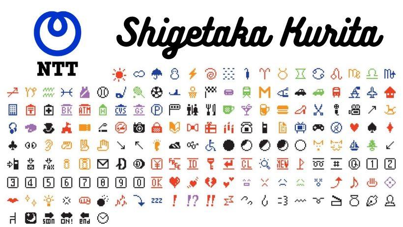 Decouvrez L Inventeur Des Emoji Modernes Shigetaka Kurita