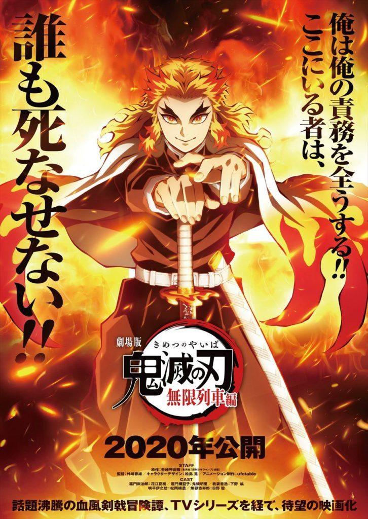 film Kimetsu no Yaiba : Mugen Train