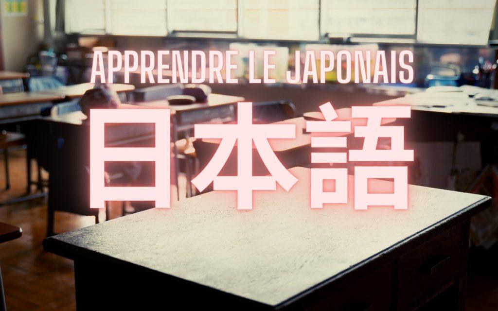 apprendre le japonais kanji
