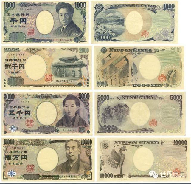 billets japonais
