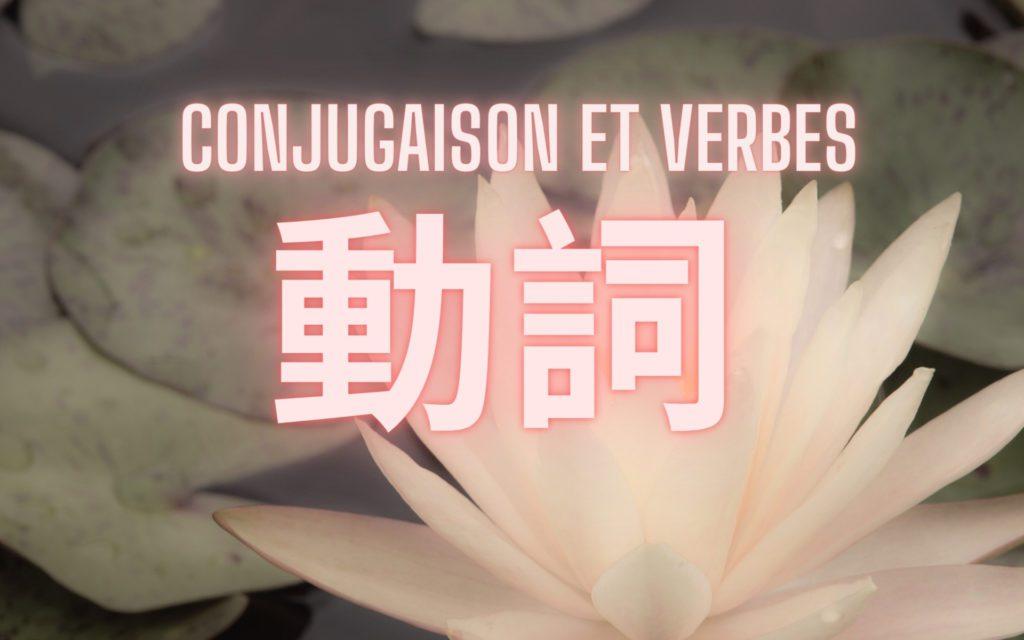 conjugaison et verbes japonais