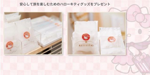 goodies chambre spéciale Maiko Hello Kitty