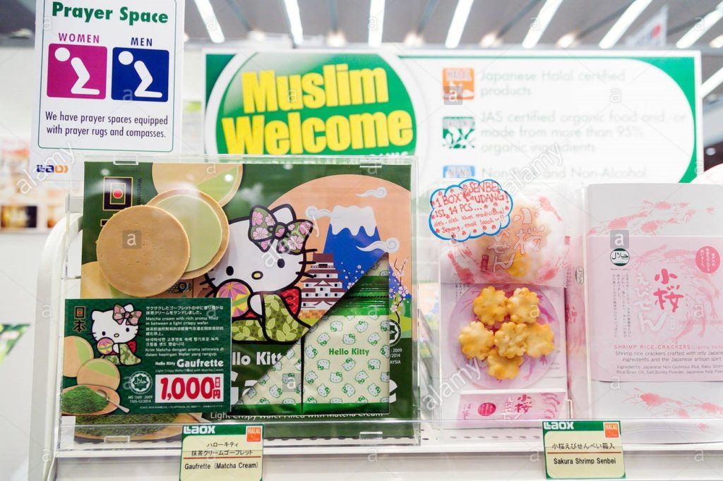 halal japon guide