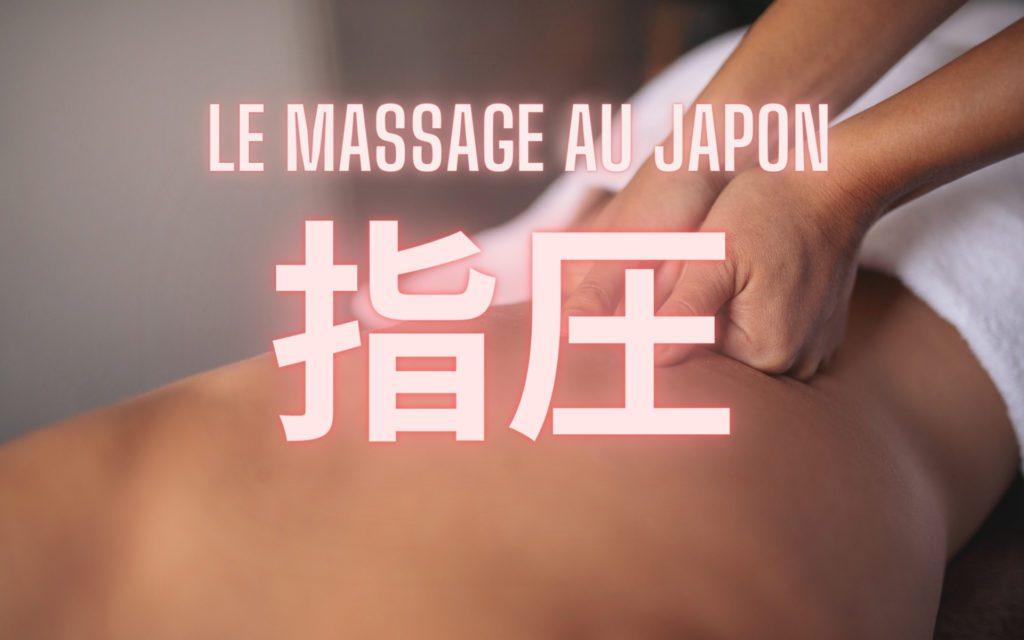 le massage japonais