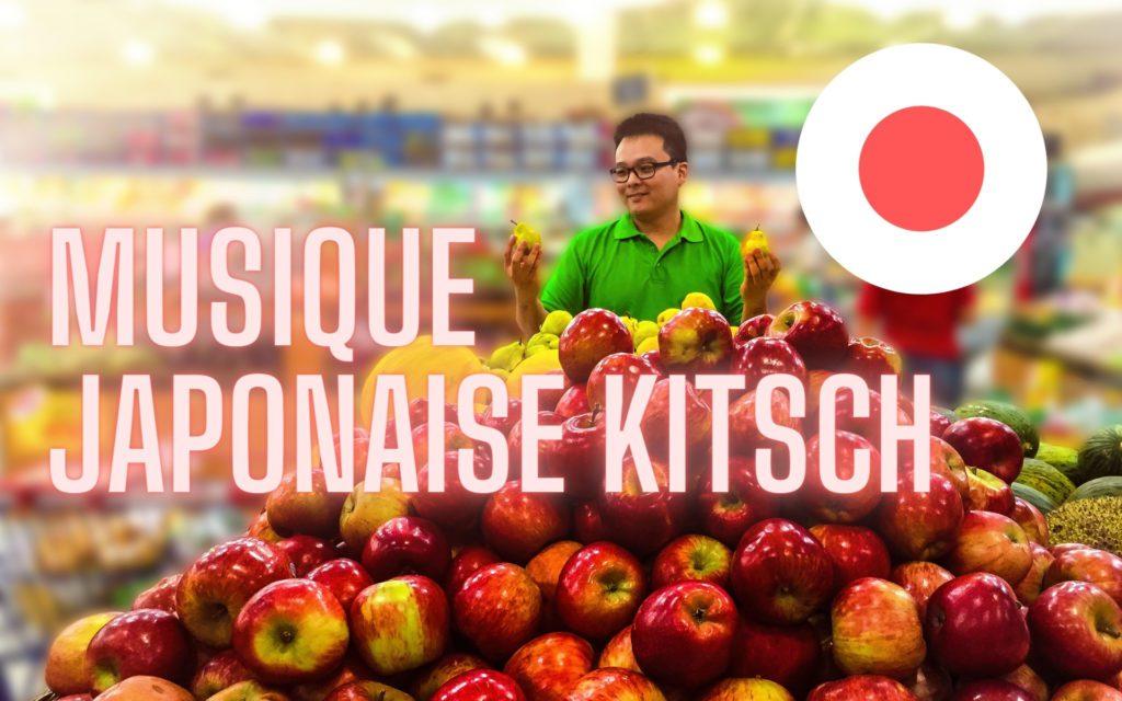 musique de supermarché