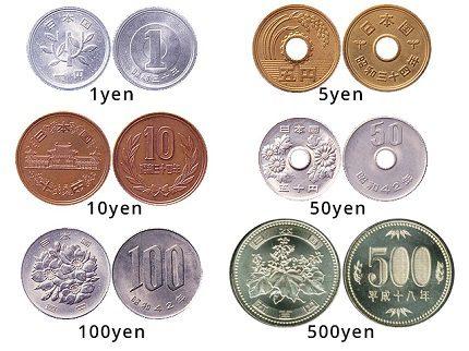 pieces japonaises
