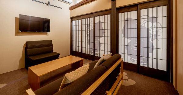 hôtel de Kyoto créé une chambre spéciale Maiko Hello Kitty