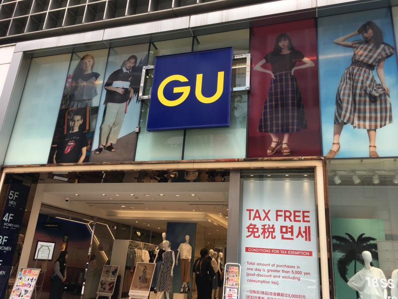 Comment acheter chez GU Japon
