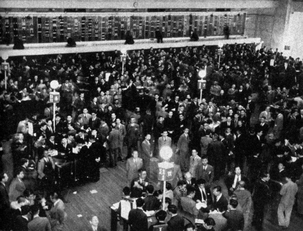 bourse de tokyo en 1950