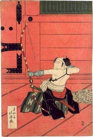 Wasa Daihachiro japon
