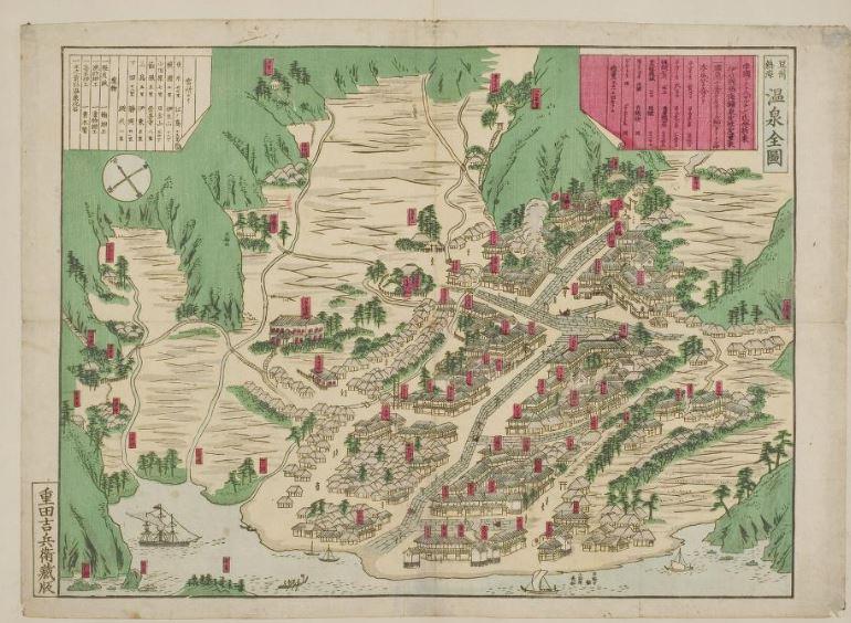 carte archive université de tokyo