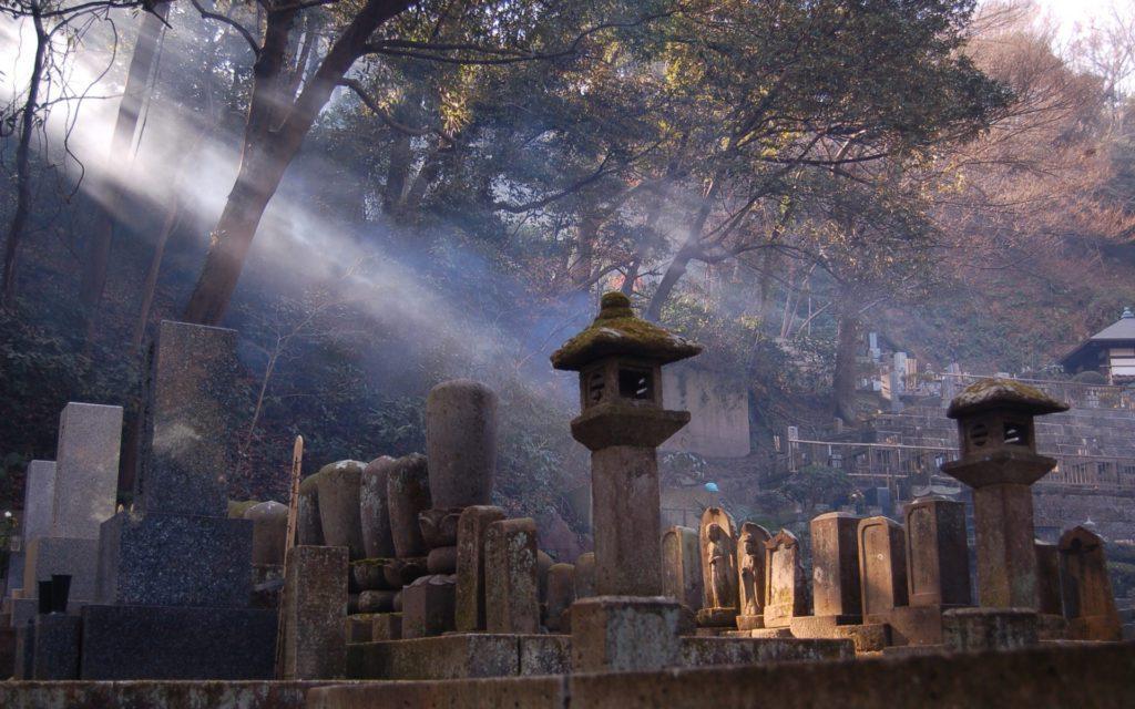 cimetière japonais 2020