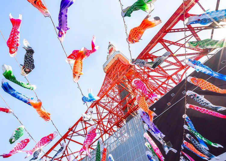 Fêtes et jours fériés au Japon