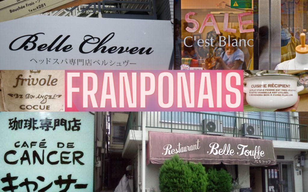 franponais japon