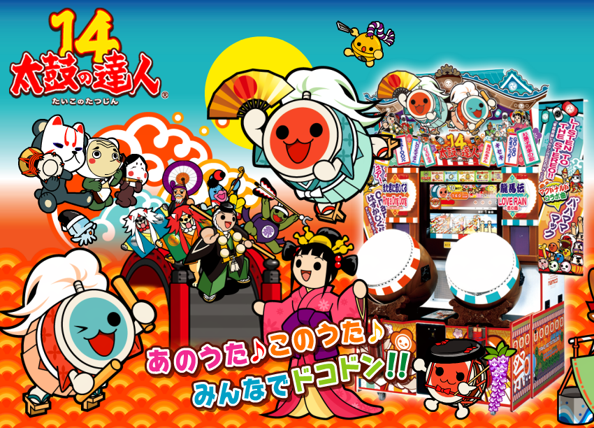 Tous les jeux Taiko no Tatsujin