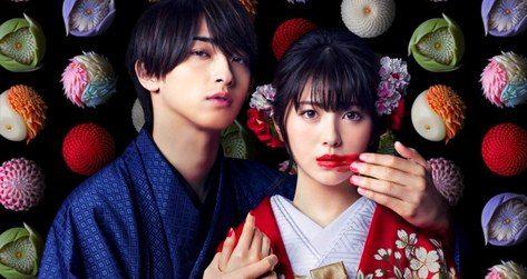 drama japonais liste