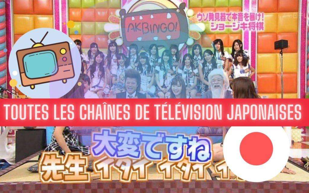 chaînes de télévision japonaises