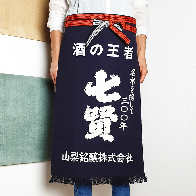 Tablier japonais Maekake
