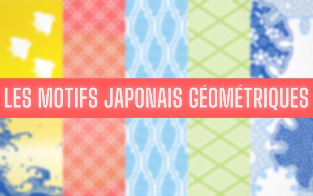 motifs japonais geometriques