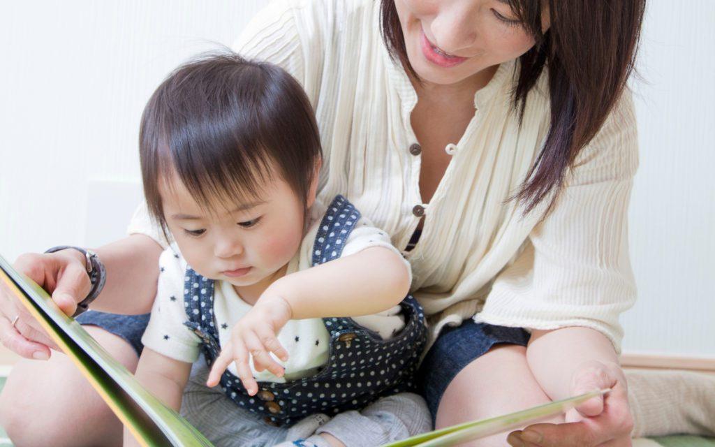 naissances au Japon bébé 2020