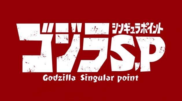 gozilla anime netflix