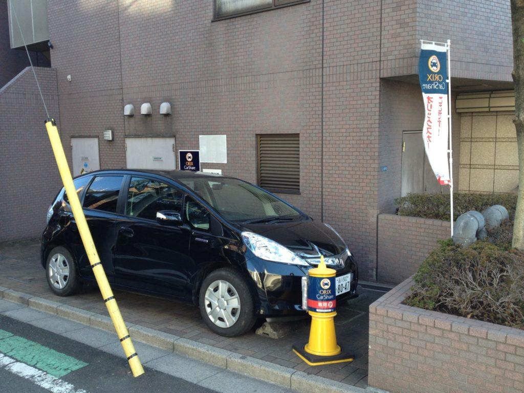Autopartage au Japon
