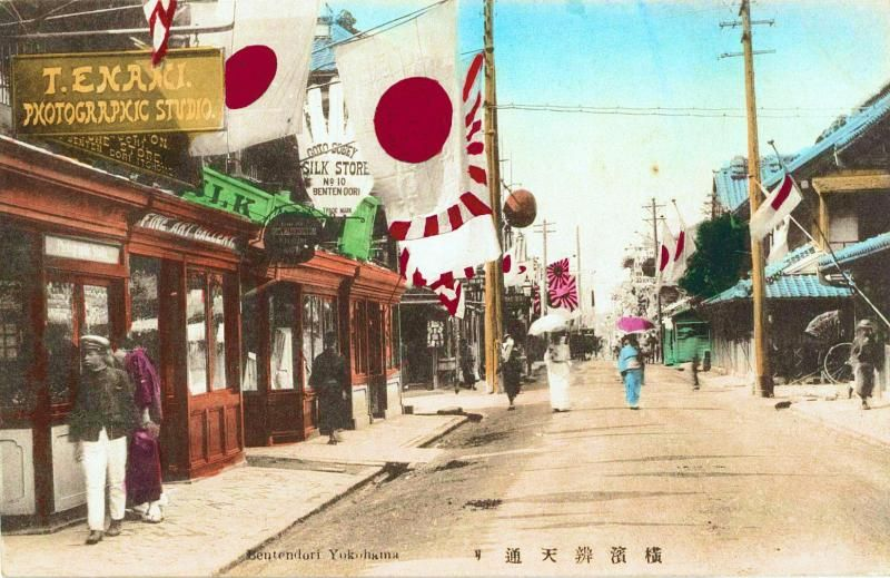 Yokohama Albums t enami
