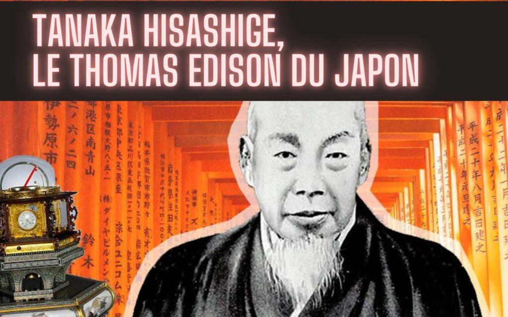 Tanaka Hisashige, le Thomas Edison du Japon BIOGRAPHIE