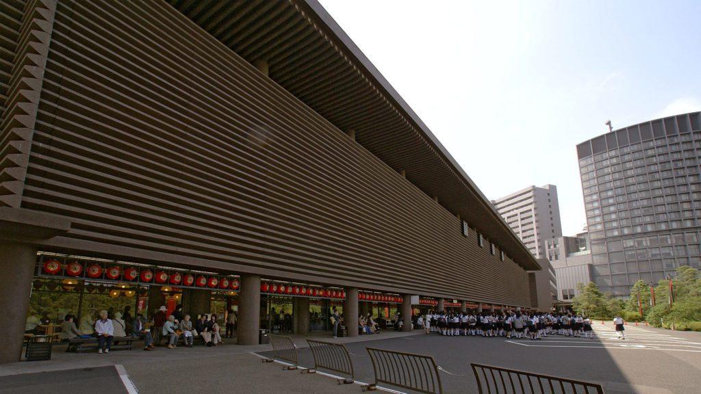 théâtre national Japon tokyo