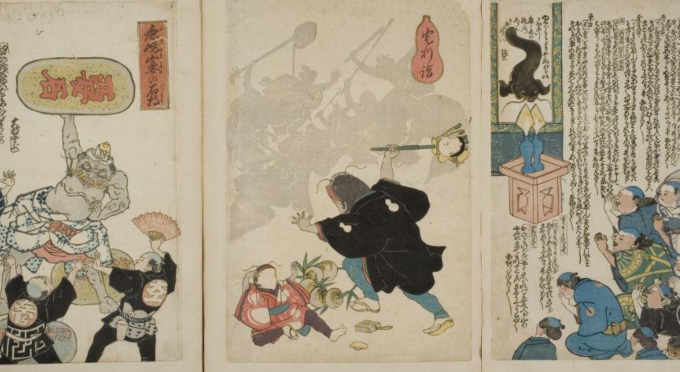 images, cartes, textes et estampes de l'Université de Tokyo distribués gratuit