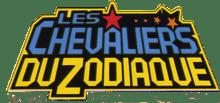 logo les chevaliers du zodiaque