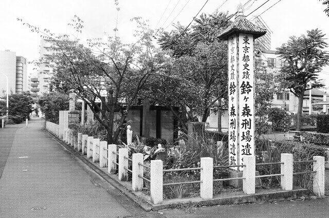 tourisme macabre Tokyo