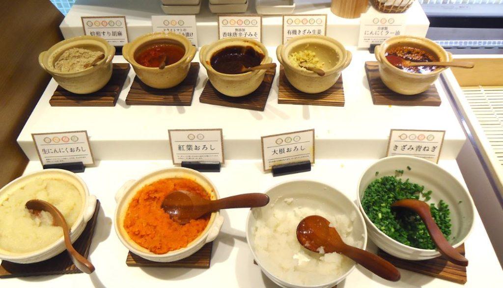 liste condiments japonais