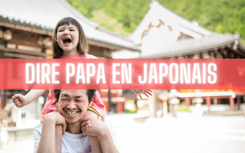 papa en japonais
