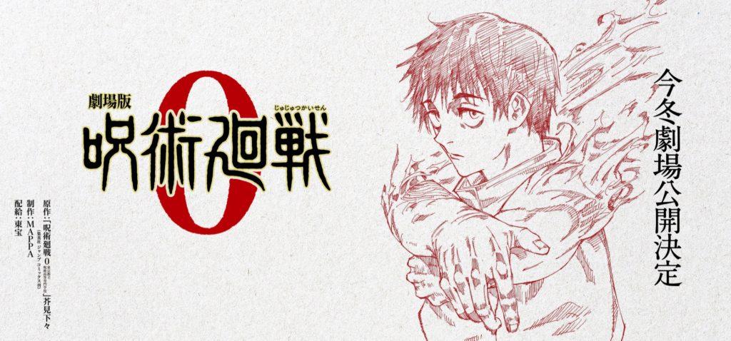 Jujutsu Kaisen : film fin 2021 et Saison 2 en 2022