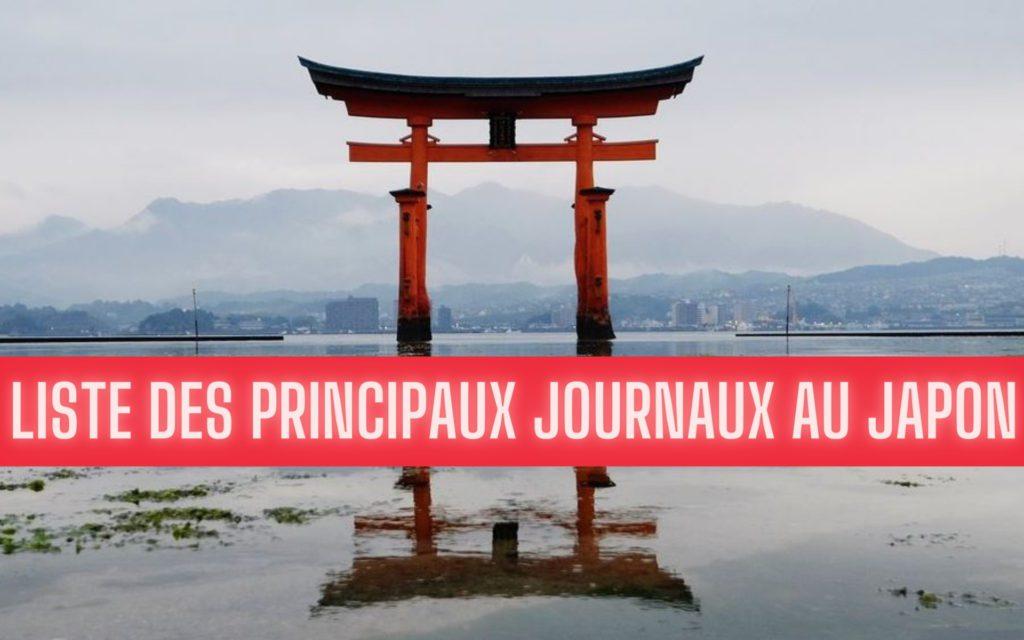 Liste des principaux journaux au Japon