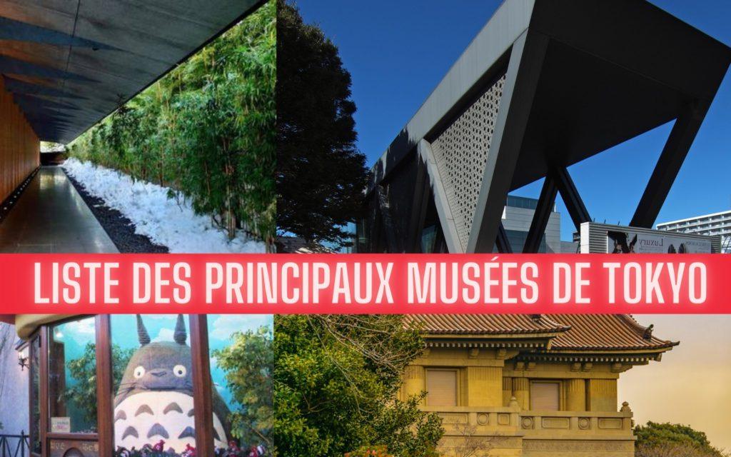 Liste des principaux musées de Tokyo