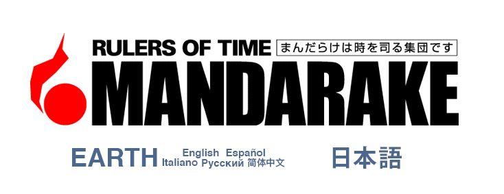 mandarake logo site
