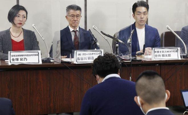 chaîne de restaurants poursuit le gouvernement de Tokyo pour ses restrictions  COVID