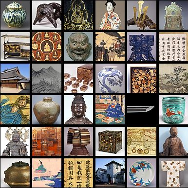 trésors nationaux japonais