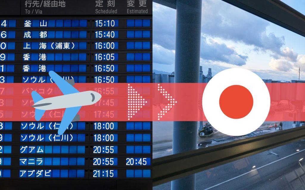 Voyage au Japon : vous devrez installer 3 applications dont Skype