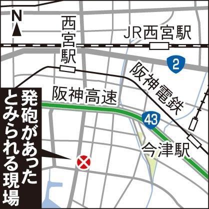 yakuza attack map