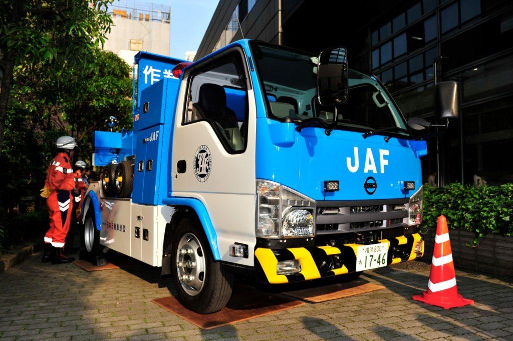 Coincé sur la route au Japon ? Appelez la JAF