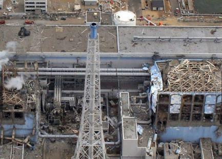 drone fukushima centrale