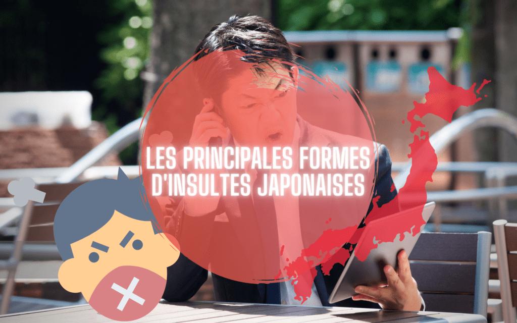 principales formes d'insultes japonaises