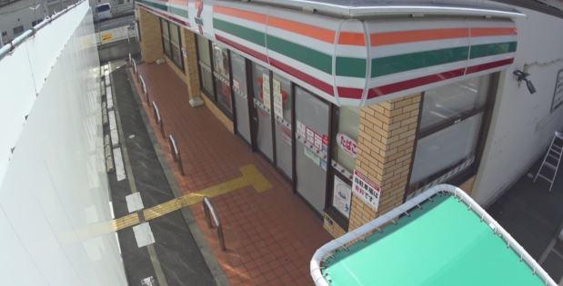 7-Eleven se construit sur le parking d'un autre 7-Eleven