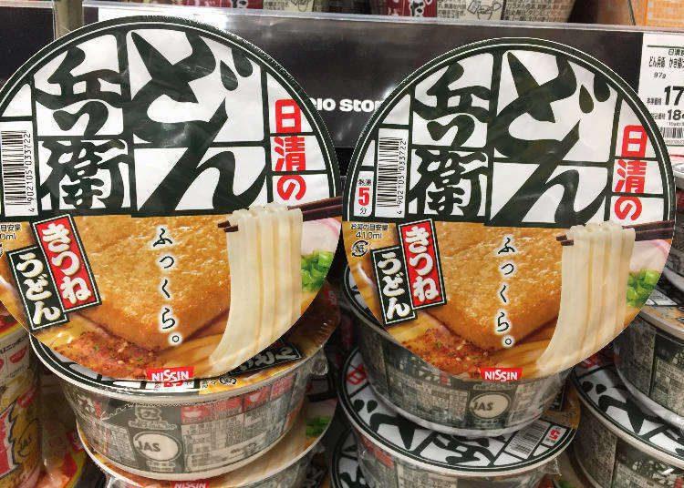 nouilles instantanées les plus populaires du Japon