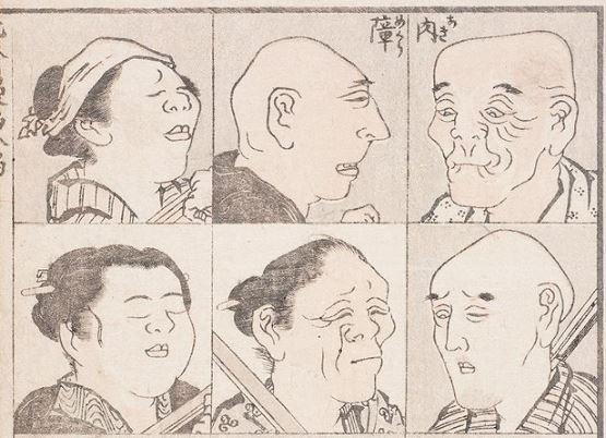 groupes ethniques Japon hokkusai