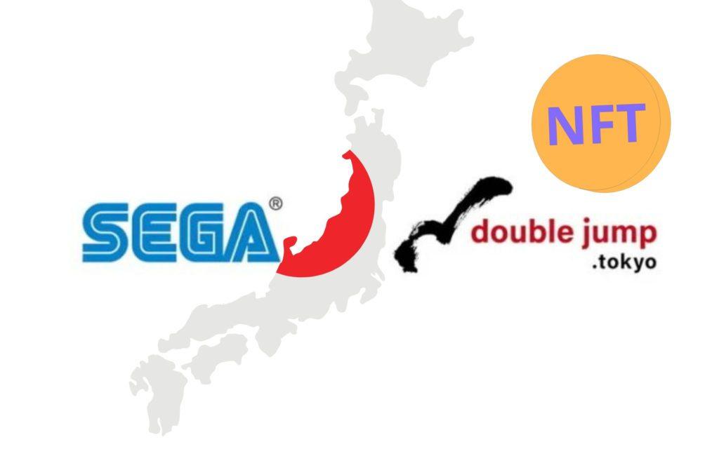 Sega vend des NFT